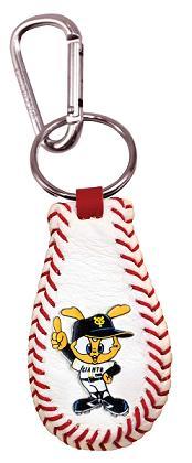 Giabbits Baseball Keychain.JPG